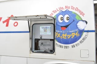 札幌市立美園小学校(薬物乱用防止教室)