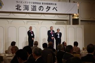第99回福岡国際大会MD331 北海道の夕べ