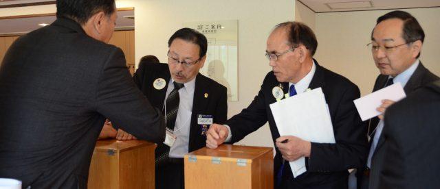 代議員総会(第63回地区年次大会-2017.5.21)-投票