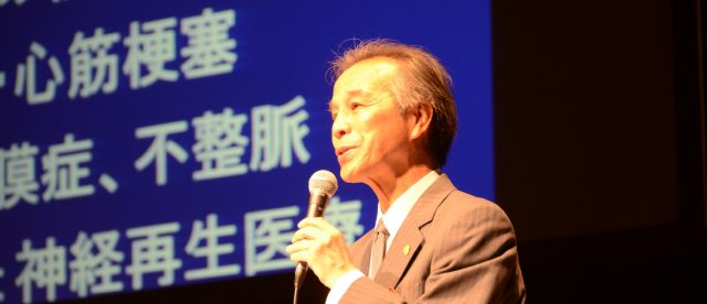 記念講演(第63回地区年次大会-2017.5.21)